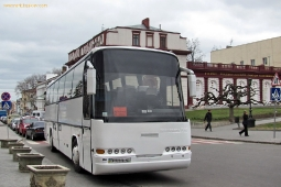 Bus 38-56 SOUTHERN regions