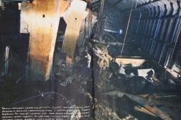 1996_chornobyl_star_15