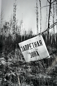 1996_chornobyl_star_3