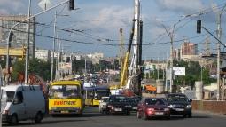 Kyiv story