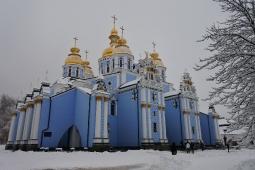 Kyiv story center