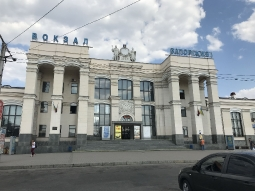 2018_zaporizhia_ua_1