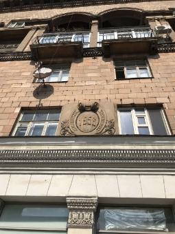 2018_zaporizhia_ua_20